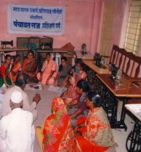 Panchayat Raj training