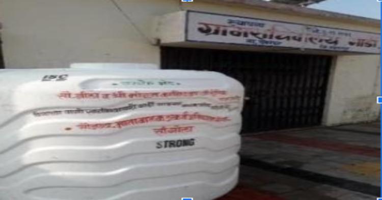 water tank at Gardi,Taluka– Pandharpur
